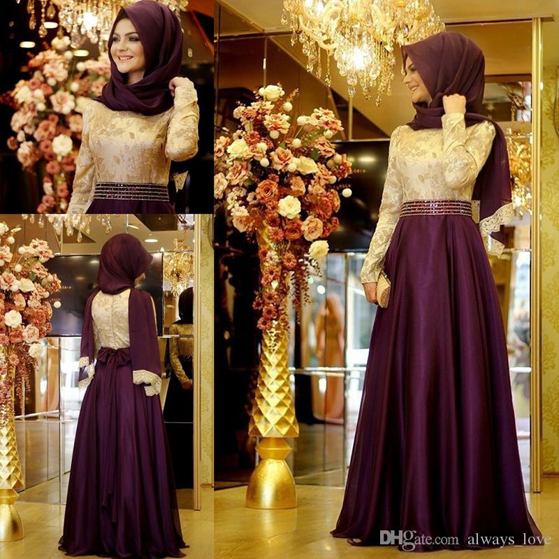 Muslim Arabic Hijab Burgundy Wine Red Evening Dress Beading Long ...