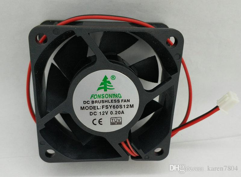 Ventola di raffreddamento NM24 3106KL-05W-B59 DC24V 0.16A 80 * 80 * 15MM AD0824VB-A71 FSY60S12M