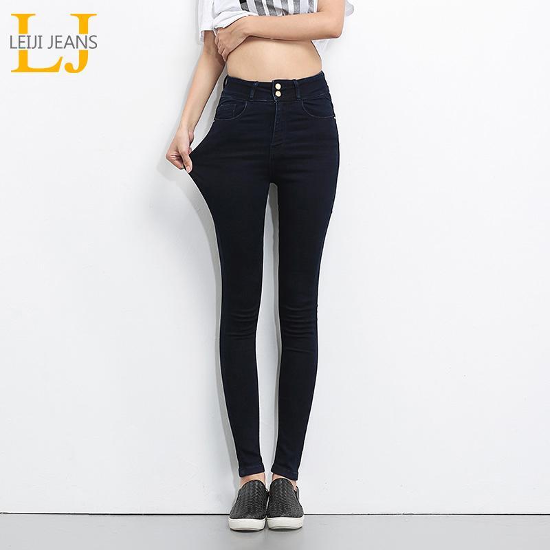 Compre LEIJIJEANS 2018 Plus Size Jeans Mujeres Pantalones Vaqueros Negros  De Cintura Alta Denim Mujeres Pantalones De Alta Elasticidad Skinny Pencil  Stretch ... cabcba60d070
