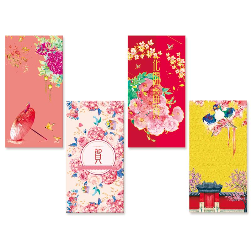 China Qing Dynasty Royal Court Style 2019 Long Size 1788CM Chinese Lunar Pig New Year Red Envelope 10 Packs Free Animated Birthday Cards