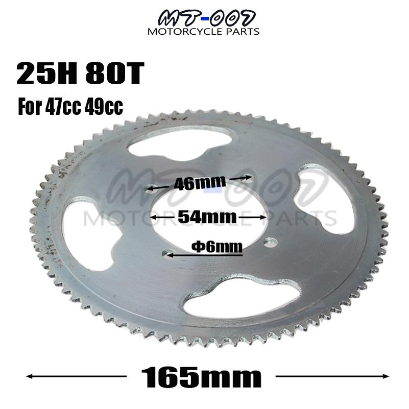 25H 54mm 80 Tooth Rear Chain Sprocket For 2 Stroke 47cc 49cc Engine Chinese  Mini ATV Quad 4 Wheeler Pocket Bike Scooter Goped