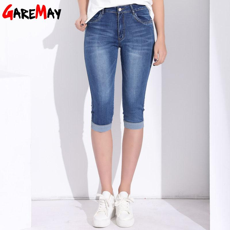 356ebb31ccd77 2019 GAREMAY Plus Size Skinny Capris Jeans Woman Female Stretch Knee Length  Denim Shorts Jeans Pants Women With High Waist Summer From Brry, $26.0 |  DHgate.