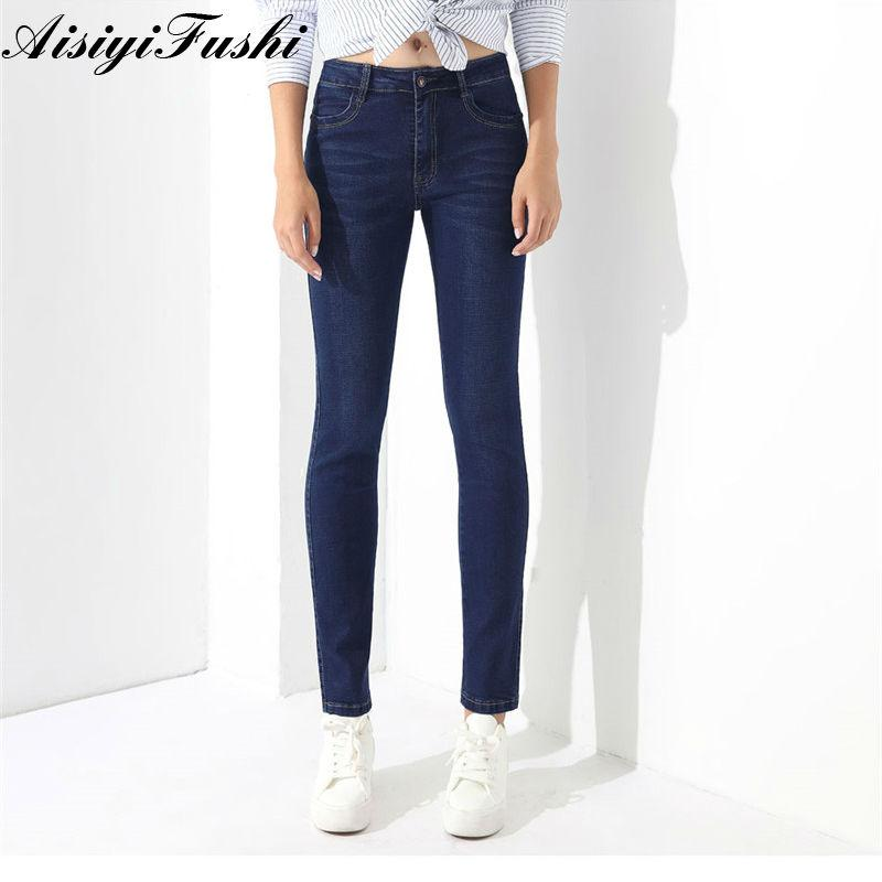 a2f44f960eef8 Compre Skinny Jeans Mujer Cintura Alta Push Up Capris Jeans Mujer Con  Elástico Women s Para Mujer 7Xl Plus Size Denim Pants Women A  30.49 Del  Bida Josh ...