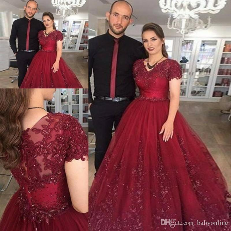 Burgundy Arabic Ball Gown Quinceanera Dresses 2018 Cap Sleeves Appliques  Sequined Long Pageant Party Gowns Evening Prom Dress Quince Dresses 2015 ... 8ab520f28
