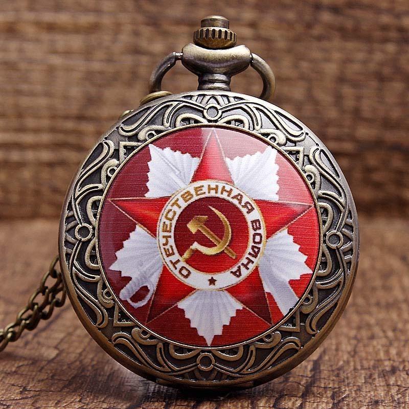 Tasche & Fob Uhren Russland Vintage Cccp Sowjet Abzeichen Udssr Emblem Kommunismus Hammer Sichel Taschenuhr Halskette Anhänger Uhr Für Frauen Der Männer Geschenke