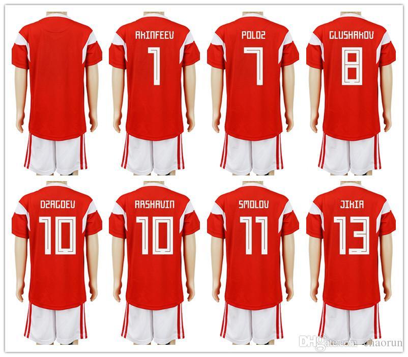 2018 Kid Kits 2018 World Cup Russia Home Red Kombarov Smolov Zhirkov  Dzagoev Soccer Jersey High Quality Fee Shipping From Chaorun 134868922