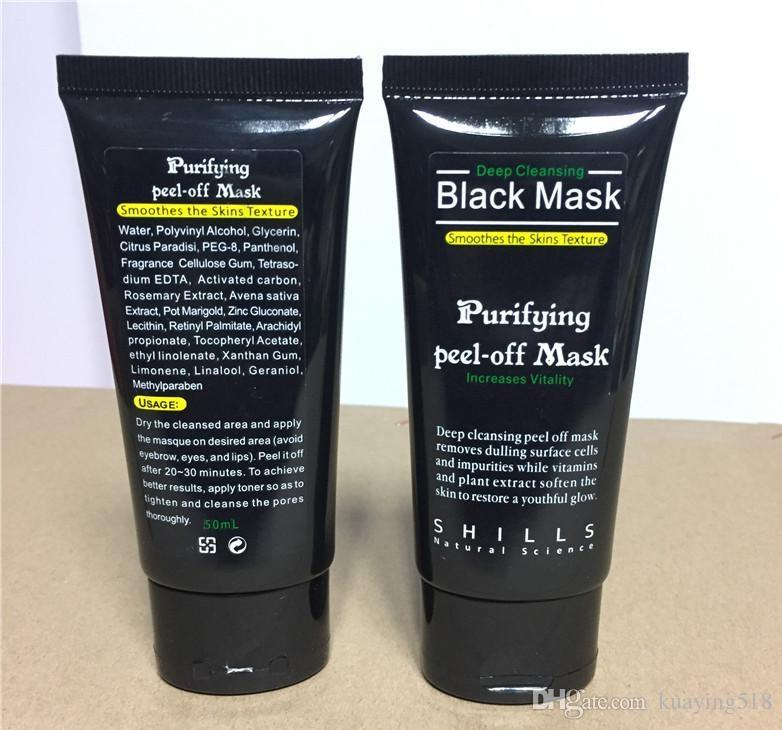 2018 قناع شفط أسود مضاد للشيخوخة 50 مل شيلز ديب كلينزينج - أيل ماسك لتنظيف الوجه وإزالة الرؤوس السوداء