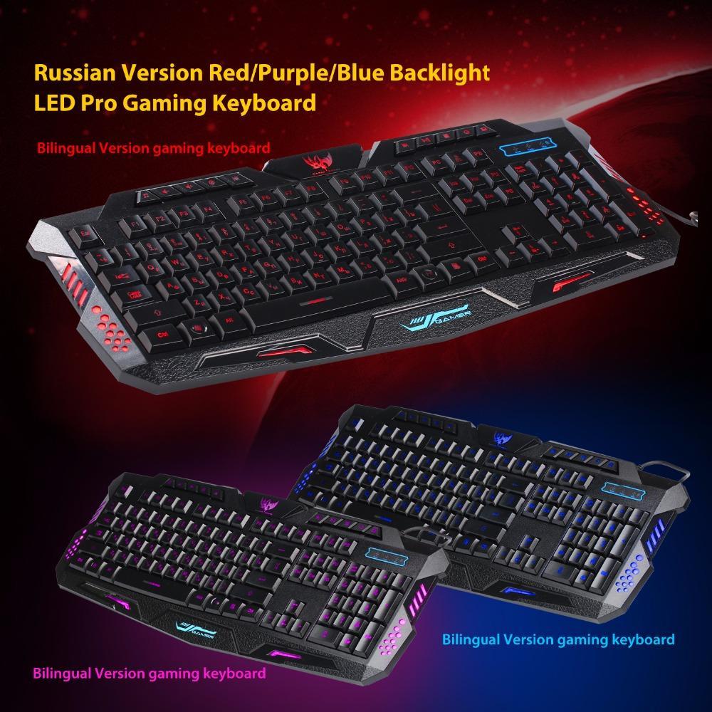 home key pc keyboard