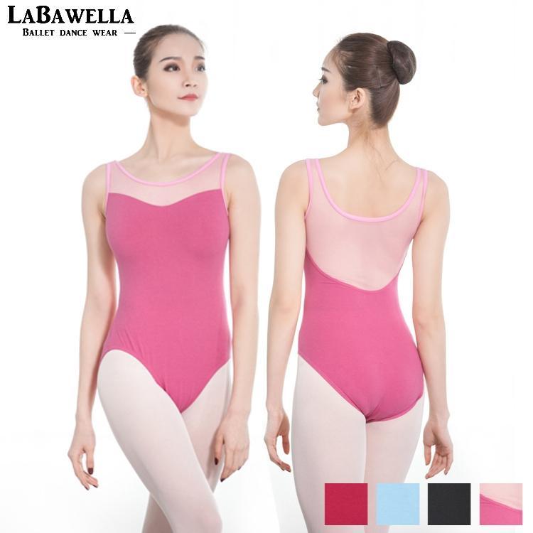 caee15a01 2019 Dark Pink Dance Costume Ballet Gymnastics Leotard For Girl ...