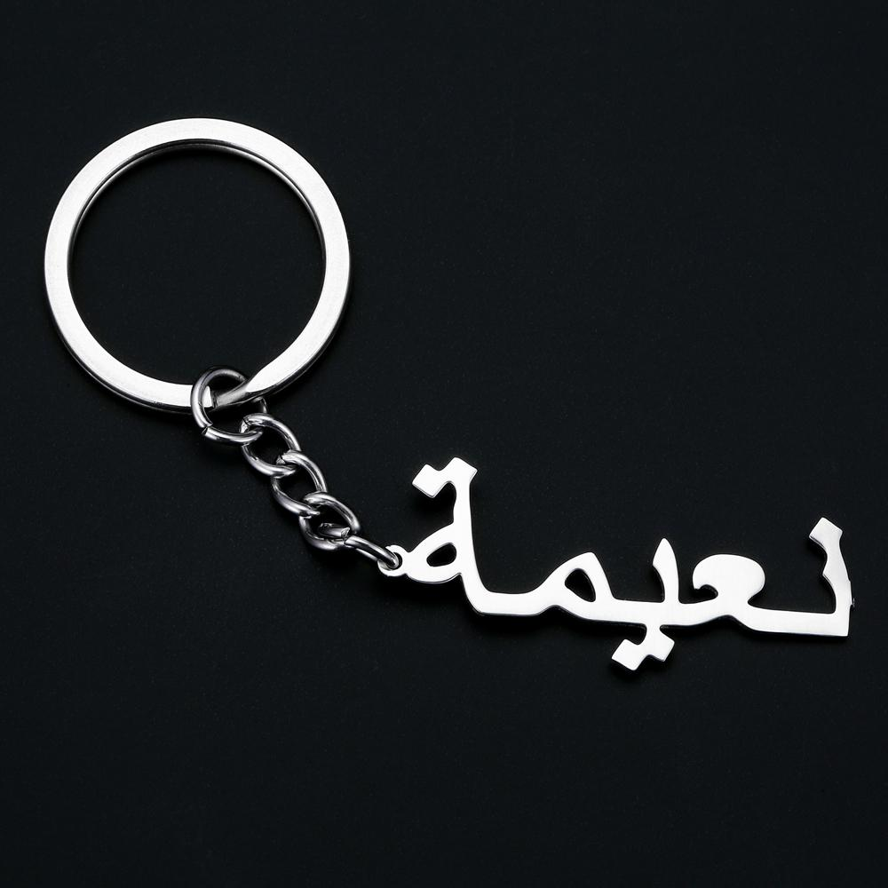 Custom Arabic Name Keychains Personalized Initial Key chain with name  custom letter for women men jewelry bag charm