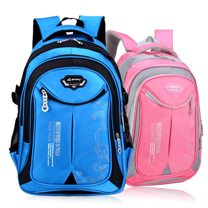 High Quality Children s Schoolbags Primary School Students 1-6 Years of  Negative Shoulder Backpack Boys And Girls 7-12 Years Old Backpacks Cheap  Backpacks ... f19b9305cfb3f