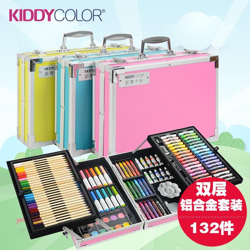 fe525f80a450 Compre Art Set Dibujo Conjunto De Pintura Para Niños Niños Agua Color Crayon  Oil Pastel Art Tools Con Caja De Aleación De Aluminio A $107.54 Del  Bluesky11 ...