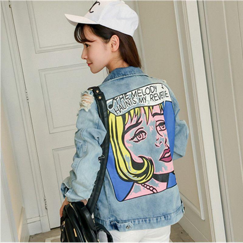 more photos fe143 4c3fd Jacket Tops Farbig bedruckte lose Jeansjacke Damen Graffiti BF Style  Jeansjacke