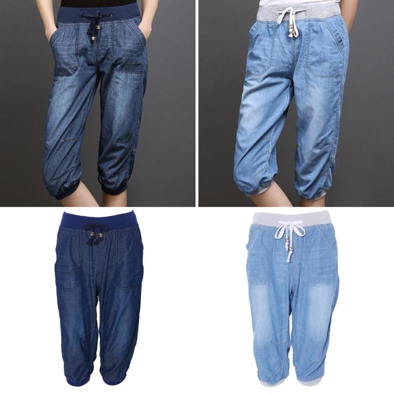 a0c010f250f9f 2019 2017 Summer Women Harem Pants Jeans Plus Size Loose Trousers For Women  Denim Pants Capris Jeans For Woman 4XL Y1891405 From Tao02