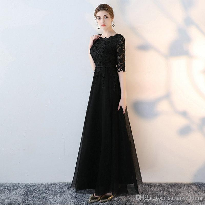 Half Sleeves Lace Tulle Evening Dresses New Black Long Evening Dress ...