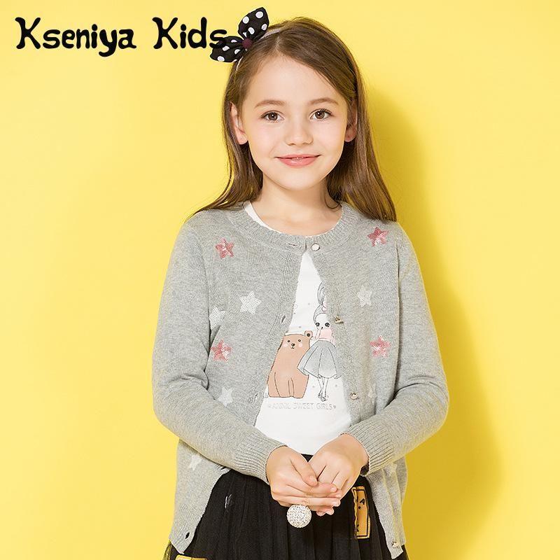e0bd5a2387a90b Kseniya Kids Cardigan Sweater Knitted Girls Cardigan Lolita Clothing  Fashion Clothes Cheap Free Knitting Patterns For Baby Girl Sweaters Knitting  Baby Boy ...