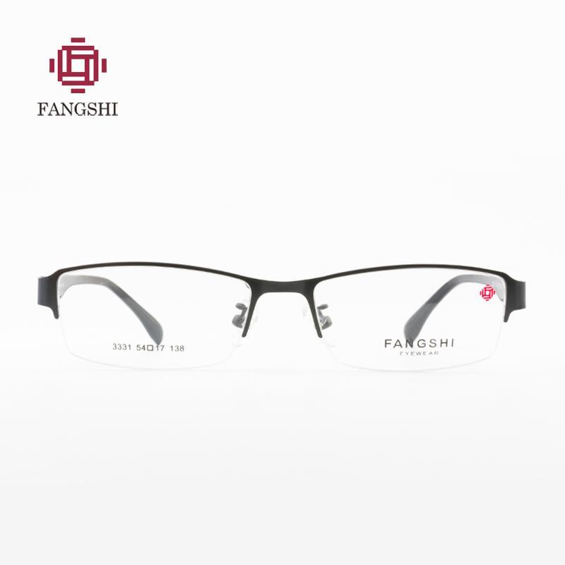 07d88751ef Metal Eyewear Frames Fashion Half Rim Computer Clear Prescription ...