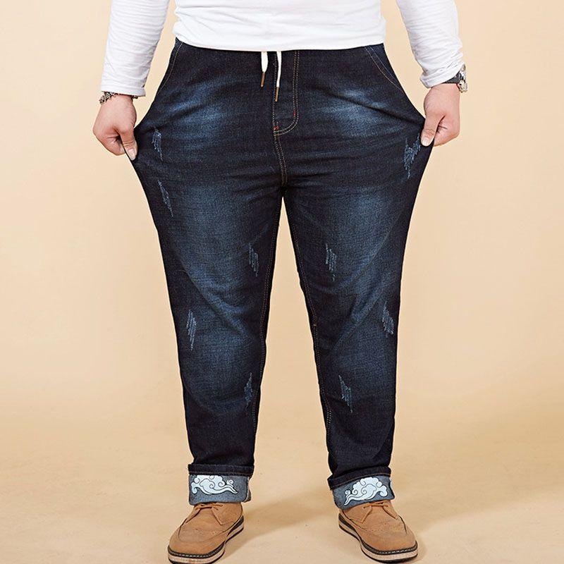 7a8caec1e782 Plus size 6XL 7XL 8XL Men Cargo Jeans Men's Elastic Waist Hip Hop Harem Pants  Mens Solid Stretch Fabrics Chubby Man Trousers 096