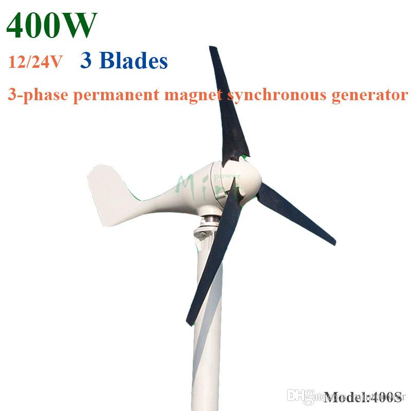 Wind Turbine Generator 400W CE Aluminum alloy turbine shell 3blades 12/24V  AC wind turbine
