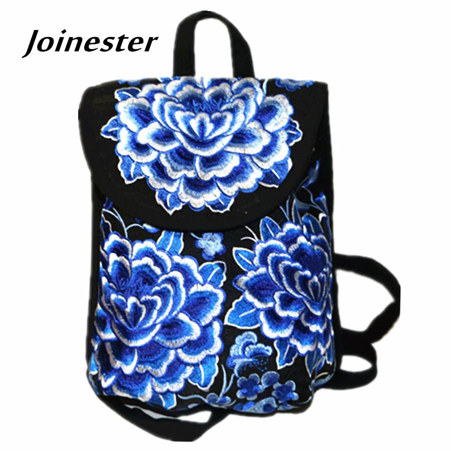 666ad965fbef Chinese National Floral Embroidered Ethnic Trend Cute Canvas Backpack Girls   Vintage Schoolbag Softback With Hasp And Beads Best Laptop Backpack Wheeled  ...