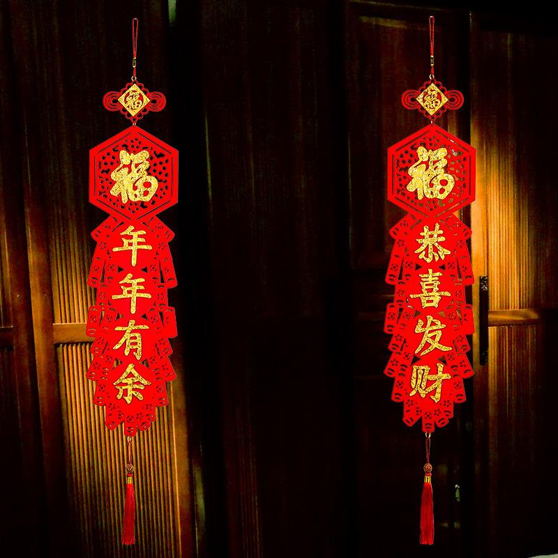 Acheter Nouvel An Chinois Decorations Tissus Couplet Diy Decorations