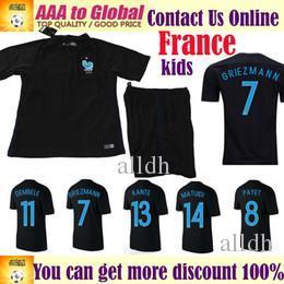 france third kit 2018