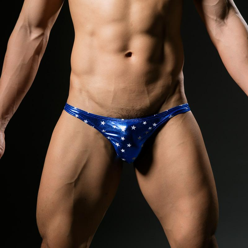 a07c4ac024bd Men Sexy Star Printed Underwear Faux Leather Men Fashion Shorts Man Panties  Tight Boy Satin Briefs Canada 2019 From Rykeri, CAD $21.33 | DHgate Canada