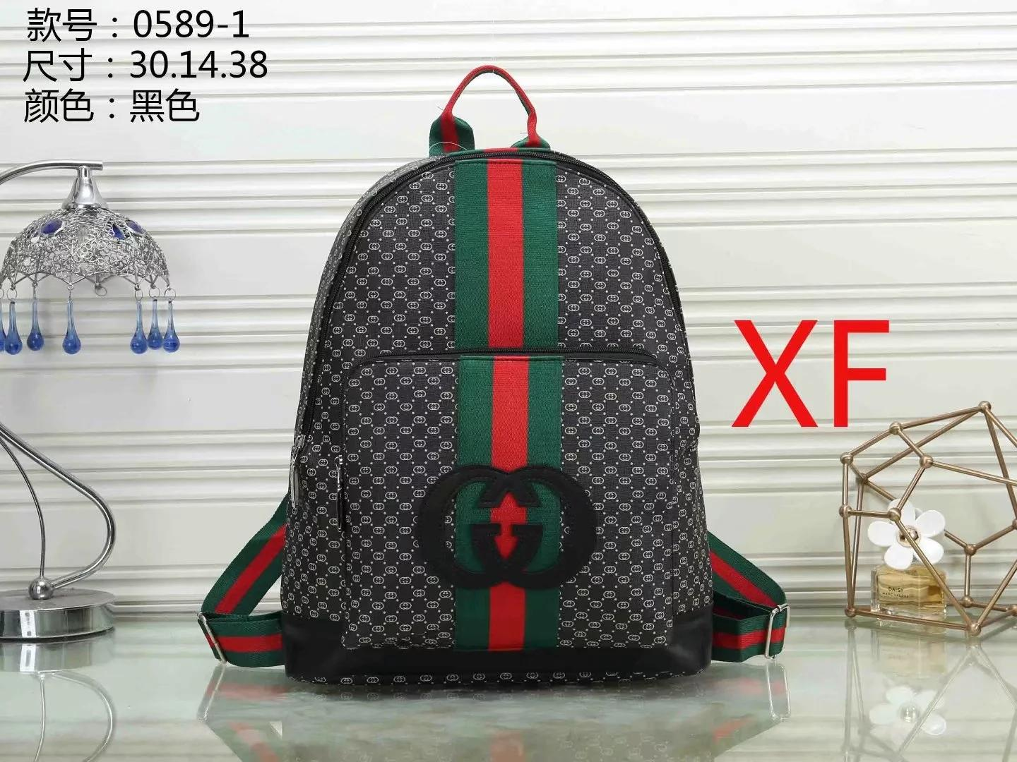 New Gucci Four Piece Brand Letter Backpack Casual Breathable Canvas  Universal Multi Purpose Student Bag Free b096fbe175fa0