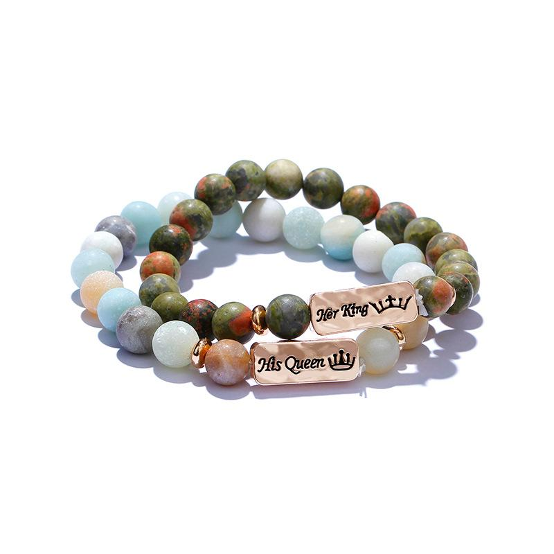 2889b0f7d9 2019 King&Queen Crown Couple Bracelets His And Her King Friendship 8mm  Beads Bracelet From Enshao88, $1.63 | DHgate.Com