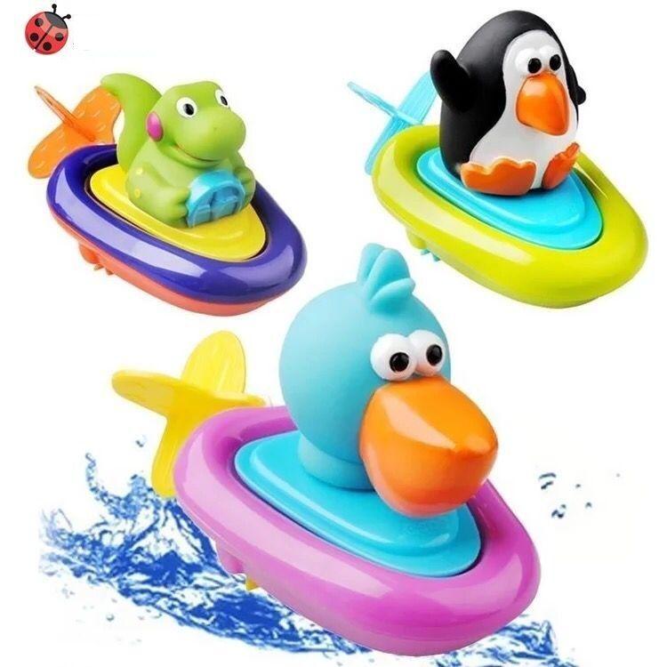 Baby Animal Boat Baby Baby Shower Toy Drama Water Pull Rope Children ...
