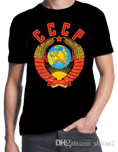 wei/ß CCCP Wappen T-Shirt