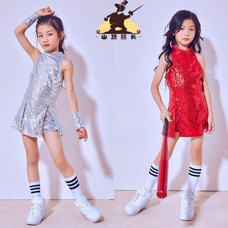 0926fbe82717 Acquista Nuovi Costumi Di Jazz Bambini, Ragazze, Paillettes, Hip Hop,  Coreano, Danza Moderna Bambini, Abbigliamento Hip Hop A $43.2 Dal  Liangcloth   DHgate.