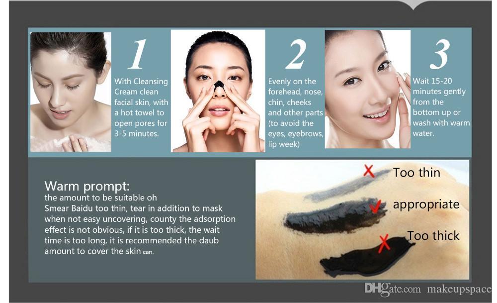 BIOAQUA الوجه البثرة المزيل منظف عميق قناع الأنف قناع شفط المضادة لعلاج حب الشباب قناع الرأس السوداء 60G