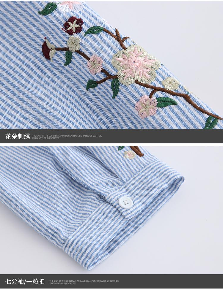 Top 2017 Summer Female Blouse Cotton Flower Embroidered Plus Size 3XL 4XL 5XL Floral Embroidery Women Striped Blouses Shirt 3H