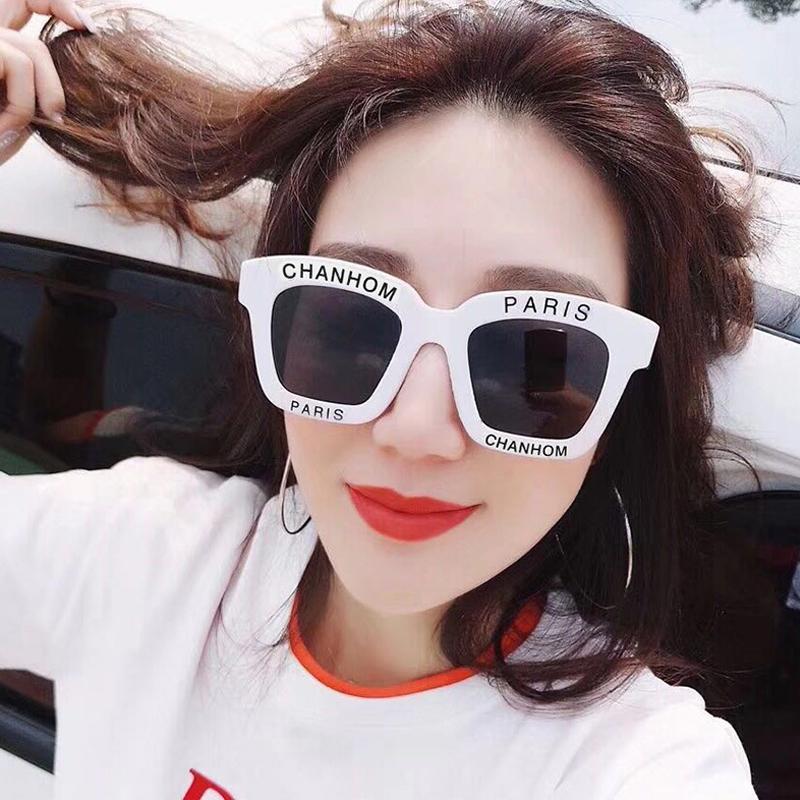 Compre Paris Chanhom Óculos De Sol Das Mulheres Marca De Luxo Quadrado  Preto Carta Óculos De Sol Das Senhoras Revestimento Do Vintage Espelho  Óculos De ... ab99ebd48b