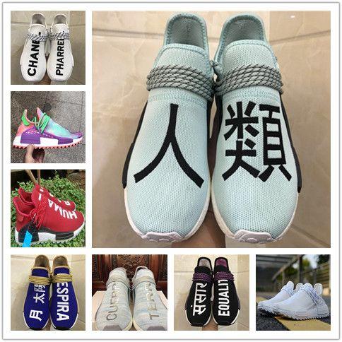 25f0e95a718cb 2018 Creme X NERD Solar PacK Human Race Holi MC Running Shoes Pharrell  Williams Hu Trail Cream Core Black Equality Trainers 36 45 Discount Shoes  Mens ...