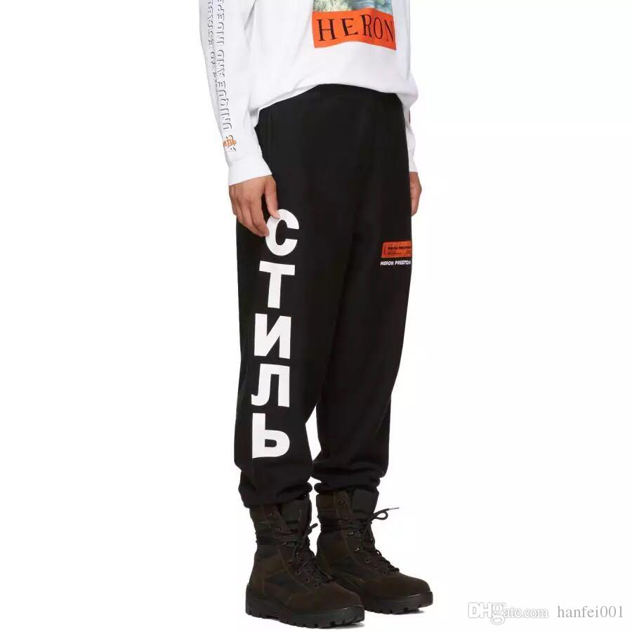 in stock special section more photos HERON PRESTON Sweatpants Brand Autumn Winter Mens Tracksuit Pants Justin  bieber Trousers Loose Joggers Pants kanye track pants HFLSKZ022