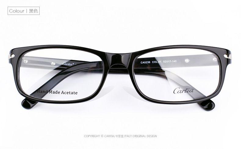 Eyeglasses Optical Glasses Frame Spectacles Carfia 5236 Brand Myopia ...