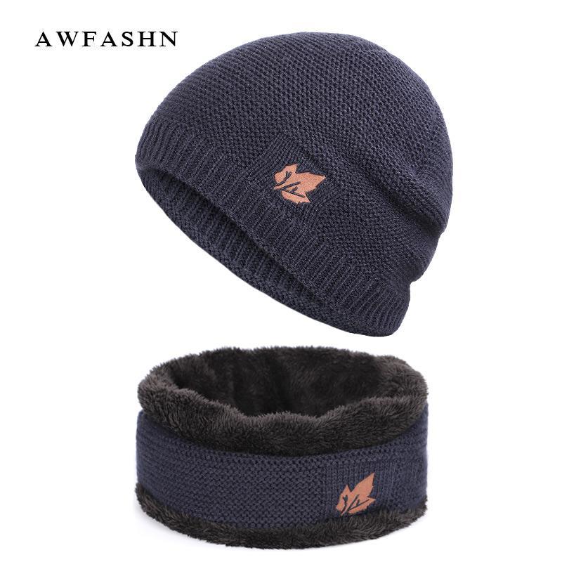 61f6d3b67746e 2018 New Fashion Maple Leaf Set Knit Hat Scarf High Quality Plus Velvet Thick  Winter Beanie Hats Scarves Man Woman Warm Scarf Hat   Glove Sets Cheap Scarf  ...