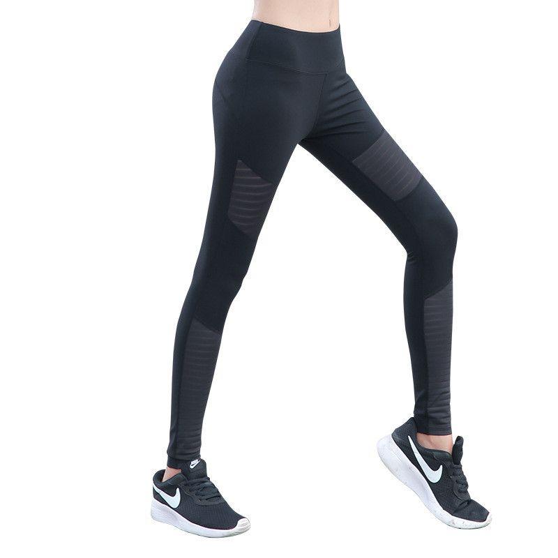 Großhandel Frauen Bodybuilding Compression Hosen Fitness Sport Leggings  Strumpfhosen Schlank Laufsport Sports Hosen Yoga Training Hosen Von  Vanilla12, ... 4f82f47f22