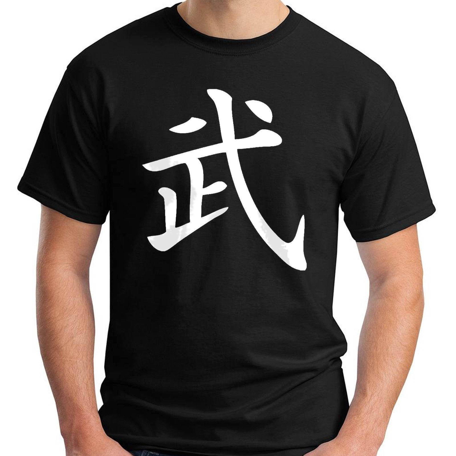 758be776 New Warrior Kanji Black Men's T-Shirt Size S-5XL New Tees Chinese Style  Sleeve Fashion Summer Top Tee Short Sleeve Print T shirt Men