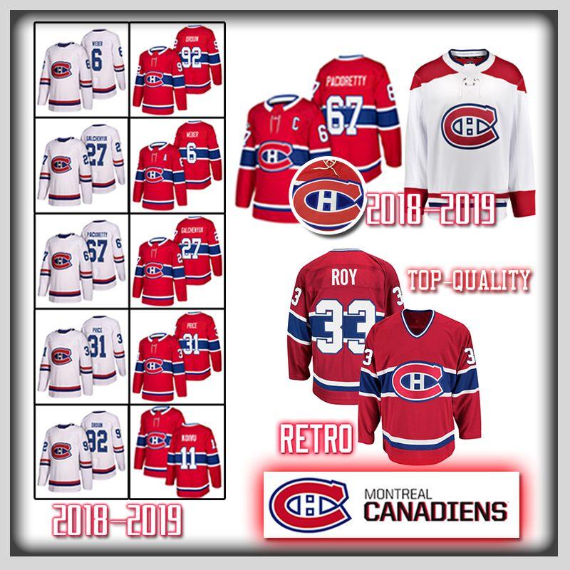 ... clearance 2018 31 carey price montreal canadiens jersey patrick roy 6  shea weber 92 jonathan drouin 90e1c93cc