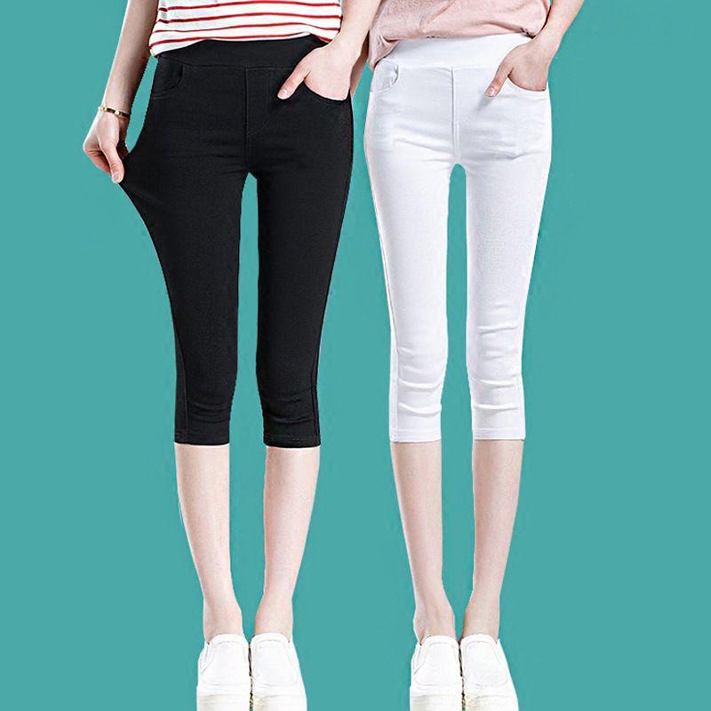 98402610637 Women S Plus Size 6XL Summer Skinny Capris Elastic Waist Leggina Stretch  Knee Length Legging 3 4 Pencil Pants Crops For Female UK 2019 From  Stepheen