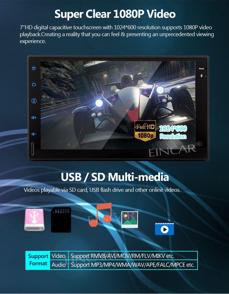 كاميرا احتياطية + 7 بوصة Android 7.1 سيارة ستريو للسيارة Double Din Headunit car dvd دعم Naviagion ، Bluetooth ، رابط الهاتف ، AM FM RDS ، USB