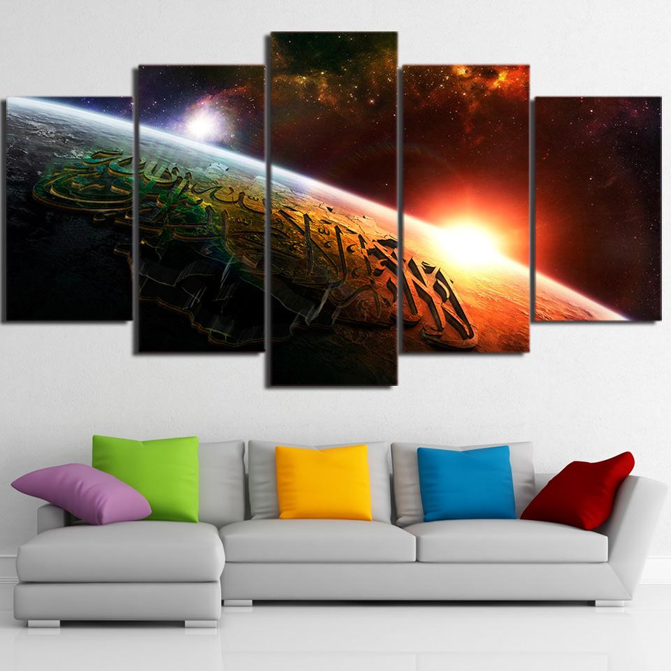 HD Wall Art Prints Vintage Calligraphy New Classics Muslim Sun Landscape Canvas Painting 5 Pcs Modular Picture Poster Corridor Home Decor