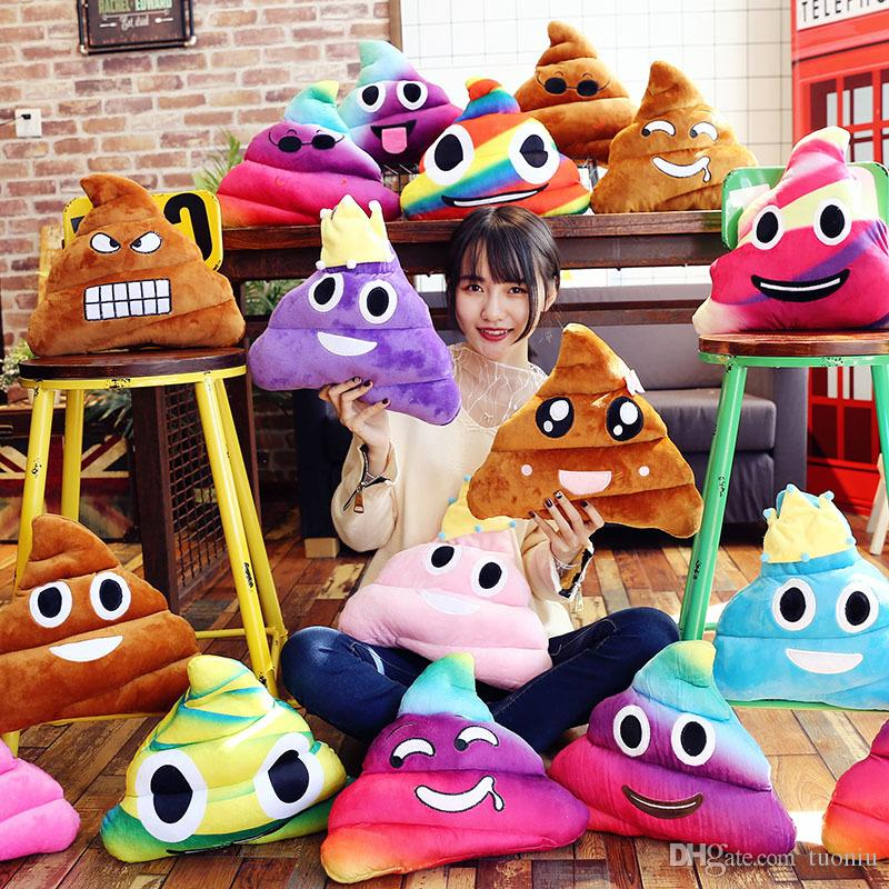 New Styles QQ emoji Expression Feces plush toy fun stool pillow doll Stuffed Animals toys Retail wholesale