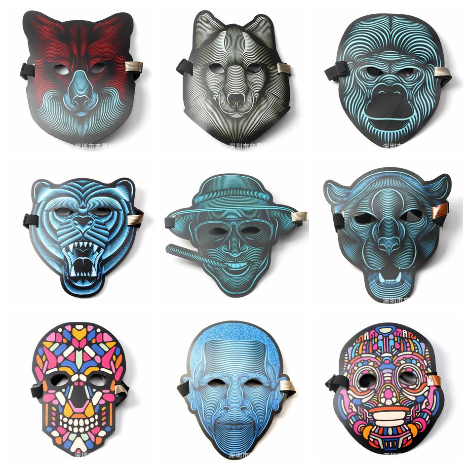 Sound Activated EL Wire Mask 10 Styles LED Lighting Masks Light Up ...