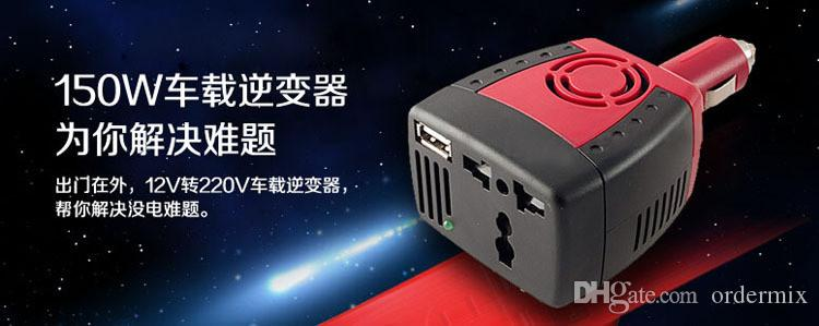 New 150W Car Power Inverter 12V DC to 220V/110v AC converter Adapter with Cigarette Lighter and USB 5V Charger For Laptop