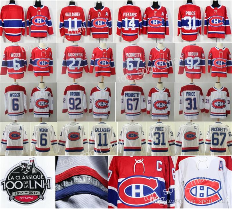 Montreal Canadiens Jerseys Hockey 11 Brendan Gallagher 31 Carey Price 27 Alex Galchenyuk 6 Shea Weber 92 Jonathan Drouin Tomas Plekanec Rojo