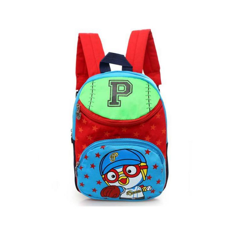 e361bff23091 High Quality Durable Boys And Girls School Bags Protection Spine Children S  Orthopedic Backpack Reduce Pressure Children Bag Osprey Backpacks Book Bags  From ...